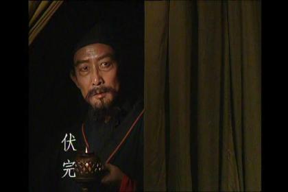 东汉伏完是谁 伏完和伏皇后的关系?