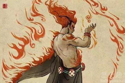 中国神话中的火神是谁 火神是祝融