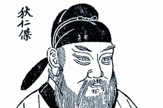 揭唐朝神探狄仁杰身世之谜 祖先是羌人
