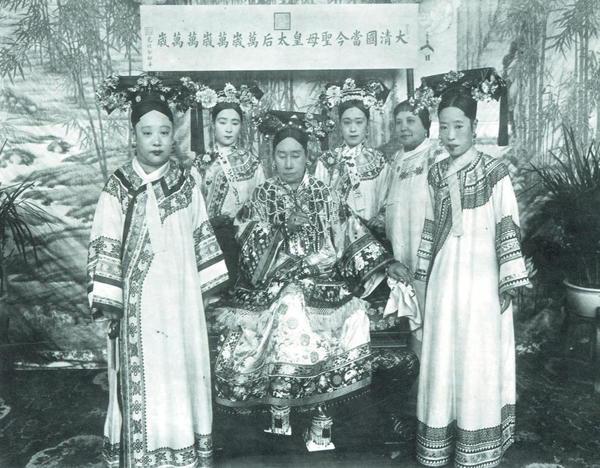 目睹皇家奢华 清朝慈禧太后的时尚装扮