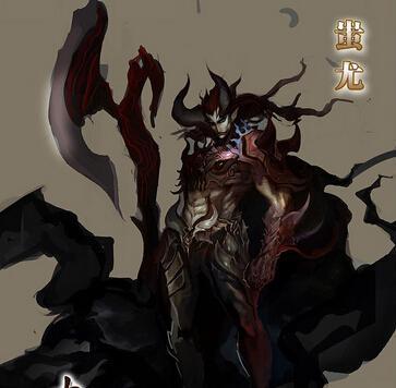 中华民族的三大始祖之一:蚩尤