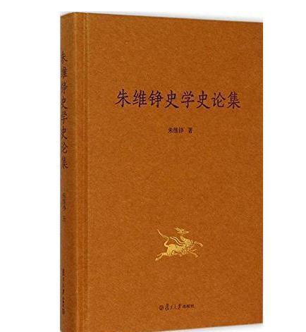 朱维铮的高分作品有哪些 评分有多少