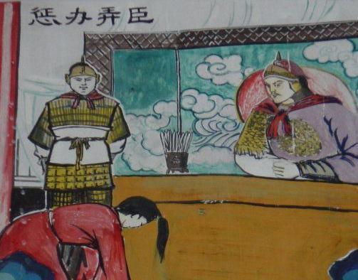 明代后期著名的清官廉吏 抗金名臣袁可立简介