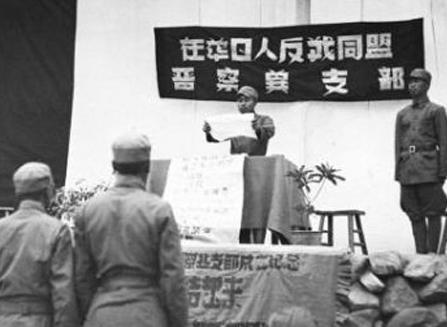 著名日籍抗日英雄 抗日英烈宫川英男简介