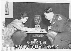 蒋纬国的夫人是谁?石静宜蒋纬国一生挚爱,死后与她合葬。
