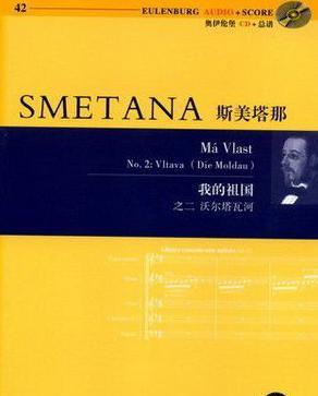 贝德里赫·斯美塔那:捷克作曲家,钢琴家和指挥家