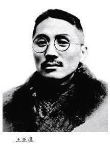 连蒋介石和戴笠都感到恐惧的暗杀魔王:民国第一杀手王亚樵