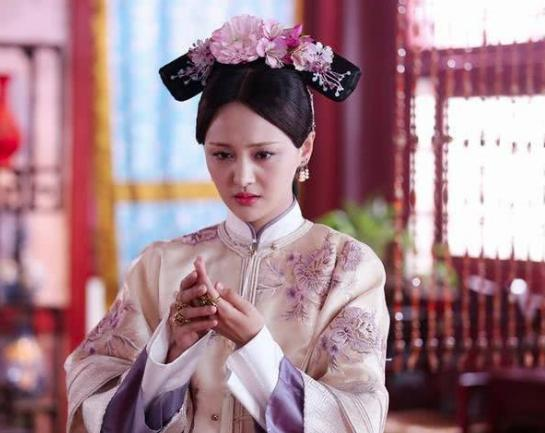 良妃:清朝首位出身辛者库的妃子,被康熙单独封妃
