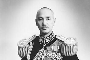 蒋介石一生中不能抹杀的四大功绩