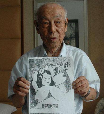 小林宽澄战后的生活是什么样的 有关于他的相关信息介绍