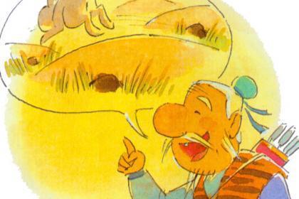 狡兔三窟的含义是什么?关于狡兔三窟的故事