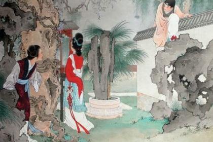 古代寡妇通过什么方式宣泄自己的性欲?
