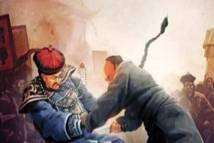 揭秘:清朝两江总督马新贻到底是怎么死的?