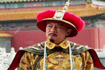咸丰皇帝的设计,到底有什么漏洞呢?