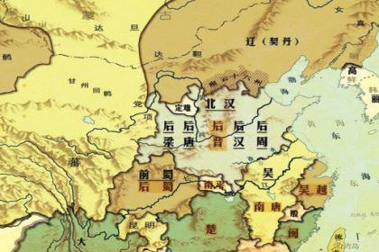 五代十国时期的政权之一:北汉的历史发展