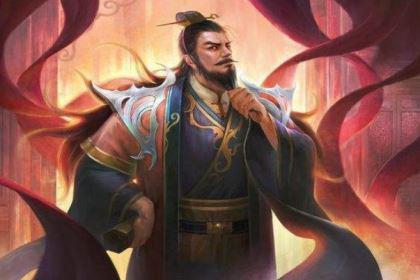 刘焉:汉末群雄之一,三国里被低估的霸主