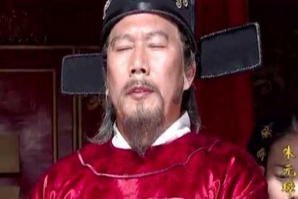 刘伯温比李善长名气大得多,为什么成就却不如他?