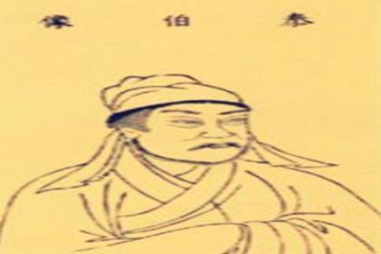 吴太伯是什么身份?他的后代真的是日本人吗?