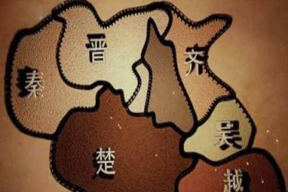 历史揭秘:春秋晚期的吴国和越国是如何争霸的?