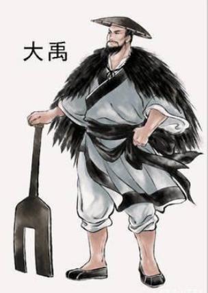 尧舜禹三位帝王的儿子是谁?结局分别如何?