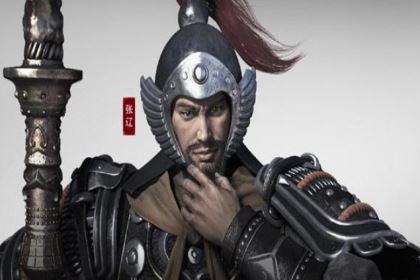 揭秘:三国时张辽真的用八百士兵击退了孙权十万大军吗?