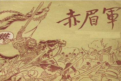 揭秘:刘秀是怎么收服流寇般的十万赤眉军的?
