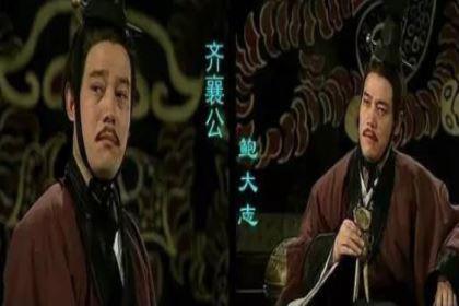 鲁桓公是怎么死的?为什么说是非正常死亡 ?