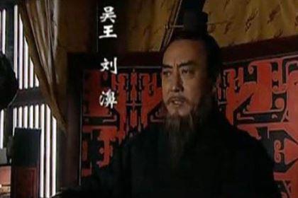 揭秘:西汉诸侯王到底有多暴虐?