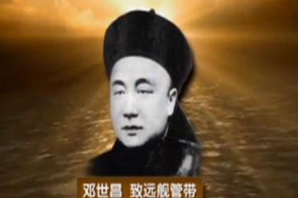 清朝舰长为什么会被称为管带?原因是什么