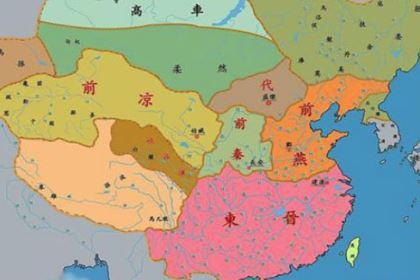张天锡:降过两个国家的亡国君,最后安享晚年