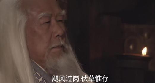 甘龙为什么反对商鞅变法?甘龙是个怎么样的人?