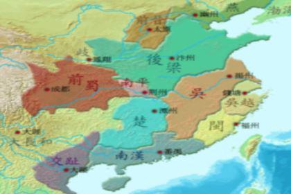 前蜀:五代十国政权之一