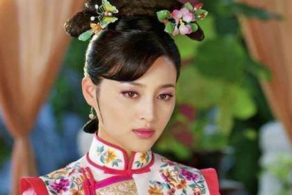 悫惠皇贵妃:清朝出身最高的皇贵妃,统领后宫22年