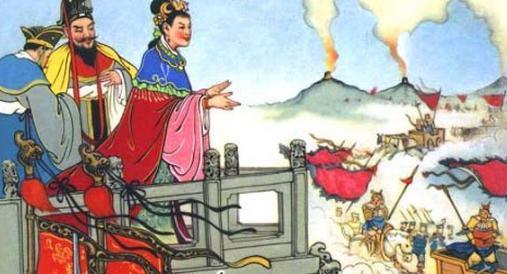 周幽王为博美人笑,烽火戏诸侯,结果把自己戏死了