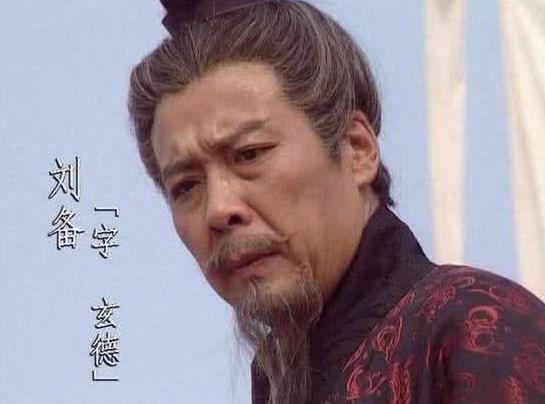 如果没有诸葛亮,刘备到底能不能拿下益州?正史中有何真相