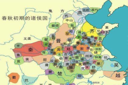 春秋时期的越国,为什么没有成为战国七雄之一?