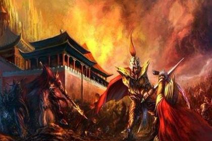 解密春秋历史:秦、晋的令狐之战