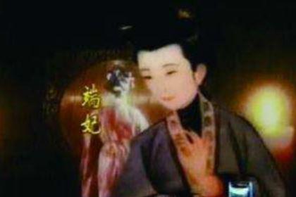 嘉靖皇帝朱厚熜中年时期的宠妃之一:曹端妃