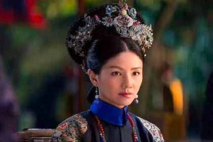 彤贵妃降为贵人之后,慈禧为什么又要将她册封最高的妃位