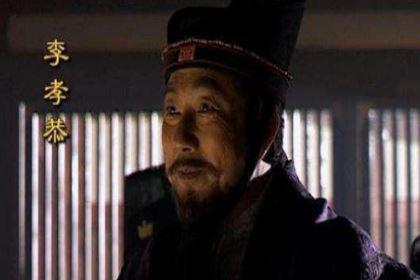 李孝恭:是李世民的堂哥,备受李世民尊重