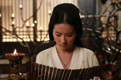 曹丕当了皇帝后,曹操的妃嫔是什么下场?