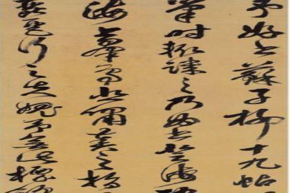 陈名夏在清史上的记载是什么样的 个人作品鉴赏