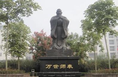 原宪有着怎样的理论思想?对中国有着怎样的影响