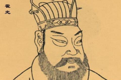 霍光作为麒麟阁十一功臣之一,最后为什么会被灭门了?