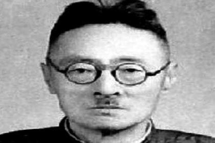 刘文典:国学大师、原清华大学国文系主任