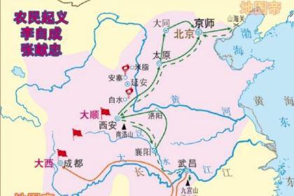 李自成统领大顺军出发后,为什么2个月就攻下京师?