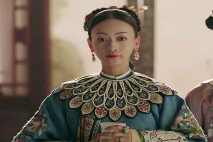 孝仪纯皇后:清朝生育力最强的妃子,儿子还做了皇帝