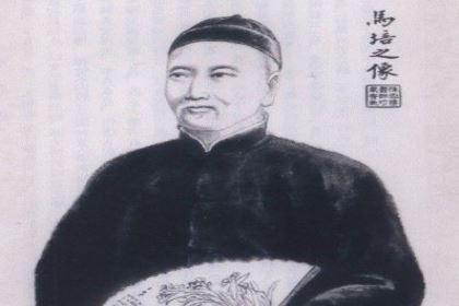 """马培之:清代名医,孟河医派代表人物,被誉为""""江南第一圣手"""""""