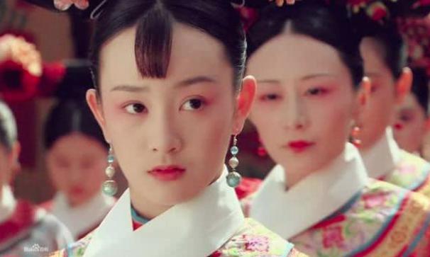 她出身高贵,是大清皇后的侄女,最后封皇贵妃