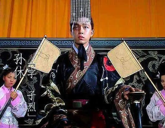 东吴皇帝孙休要跟皇后合葬,无法逾越的难题是什么?最后是怎么解决的